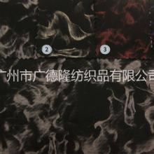 广德隆纺织面料印花布提花布针织布全棉面料化纤面料复合布绣花布