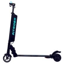 供应Fitrider电动滑板车大人儿童滑板电池快拆F1电动折叠车6寸电机电瓶车