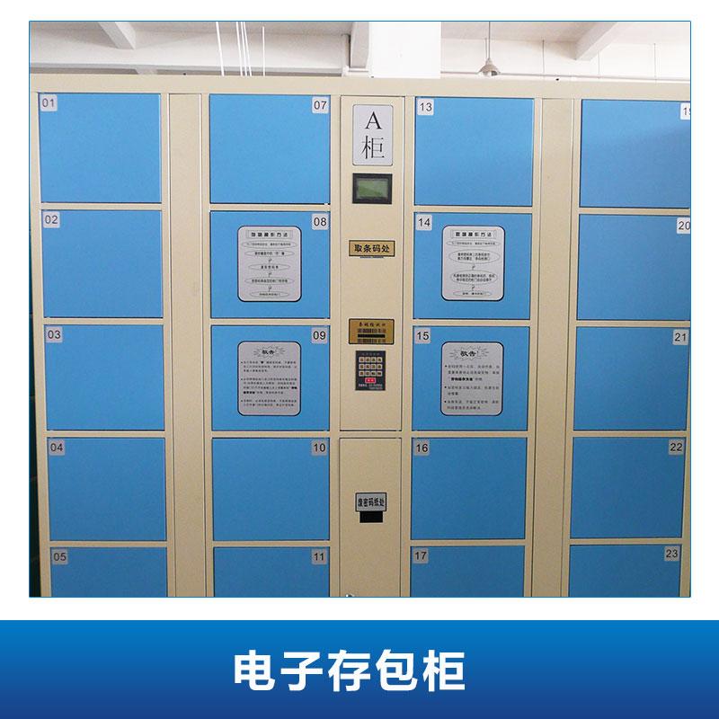 商场电子存包柜24门超市条码扫描储物柜36单位自助寄存柜密码指纹