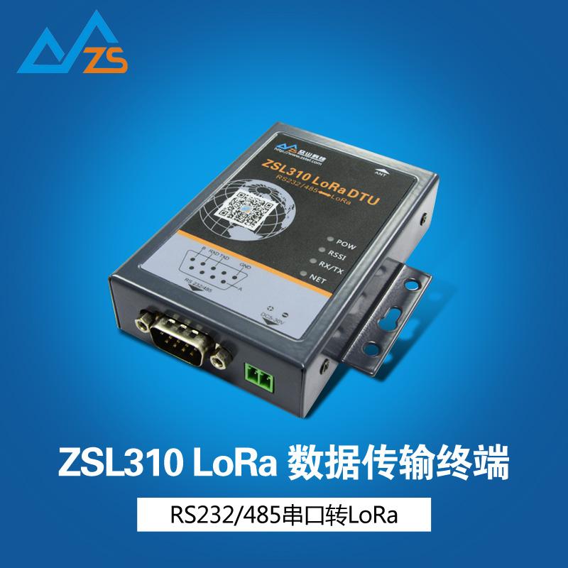 带有dtu的stm32电路板