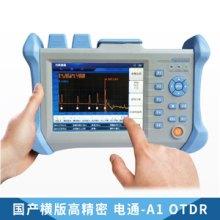 廠家直銷 電通-A1 OTDR BC-100光時域反射儀 OTDR測試儀 品質保障圖片