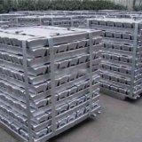多用途铝锭高品质压铸铝ADC12铝锭 多用途耐用铝合金锭供应商