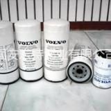 批发零售沃尔沃油水分离滤芯20976003
