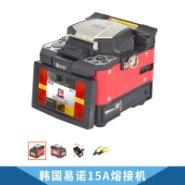 北京 韩国易诺15A熔接机图片