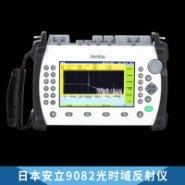 日本 安立9082光时域反射仪图片