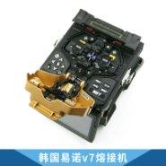 北京 韩国易诺v7熔接机图片