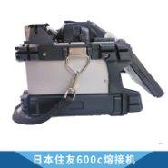 日本住友600c熔接机图片