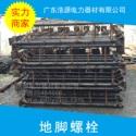 广东 地脚螺栓图片