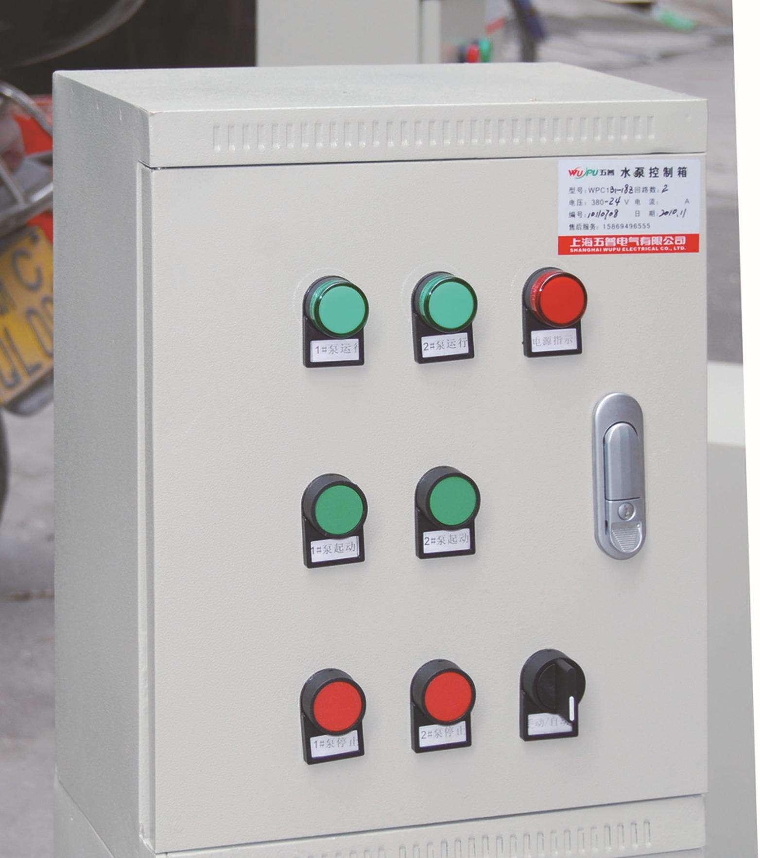 一个浮球自动按钮供水电路图