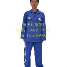 工厂直销监狱囚服 拘留所服装