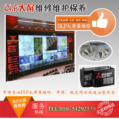 BARCO背投灯泡 BARCO(巴可)NW-12背投配套灯泡  BARCO背投灯泡NW-12