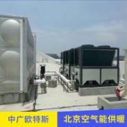 北京 空气能供暖图片