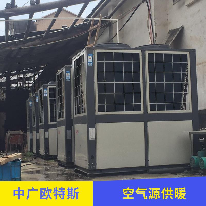 厂家直销  空气源供暖 热泵制热商用节能中央空调厂房供热工程