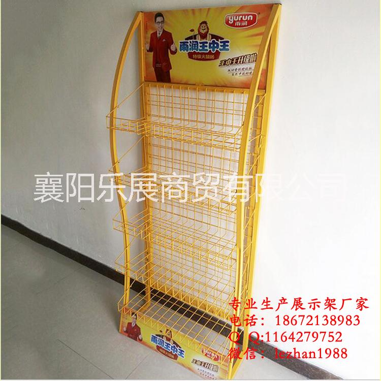 火腿肠展示架 面包展示架 超市货架 金属货架 淀粉展示架 厂家火腿肠展示架 面包展示架