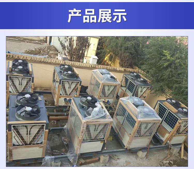 温州空气能热水工程系统报价,温州空气能热水工程厂家直销
