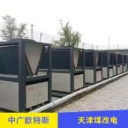 天津煤改电图片