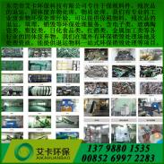 微波炉退港 香港回收微波炉 微波图片