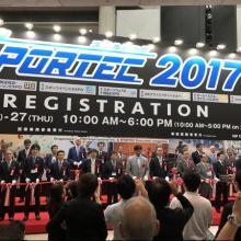 2018日本户外用品展 运动用品展