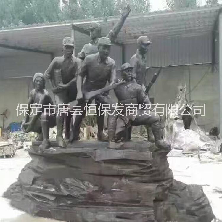 现代人物雕塑 铜雕  现代人物纯铜摆件 生产现代人物雕塑厂 公园现代人雕像 铜雕人物生产厂家 定做人物雕塑 铸造大型现
