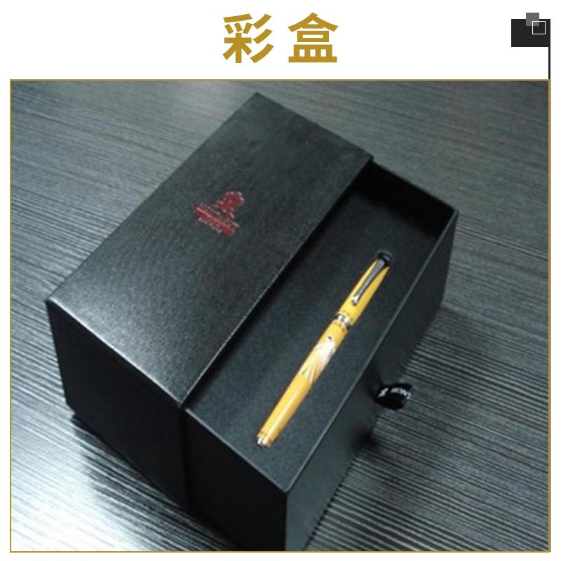 精美礼品彩盒印刷 高档送礼包装纸盒 印之彩印刷