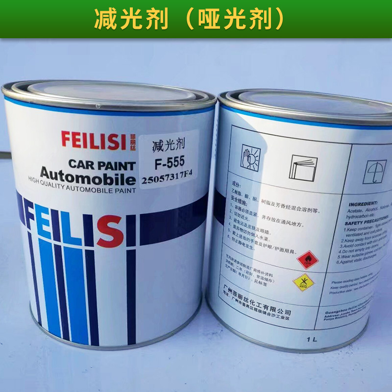 供应减光剂(哑光剂)汽车油漆涂料辅料通用亚浆消光剂