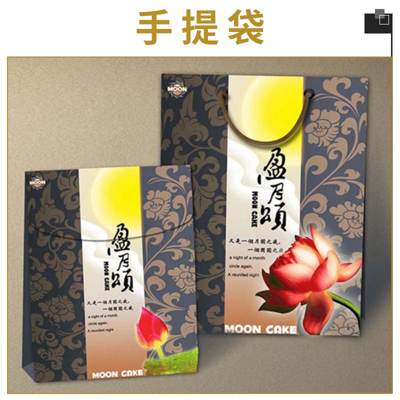 纸袋手提袋 企业logo包装袋 包装纸袋印刷 印之彩印刷