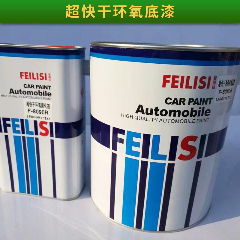 广东珠海汽车漆价格超快干环氧底漆环氧固化剂价格船舶涂料直销