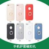 厂家直销 手机护套磁扣孔 Pro手机皮套隐藏磁扣 品质保障 价格优惠