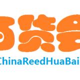 2018上海日用百货展