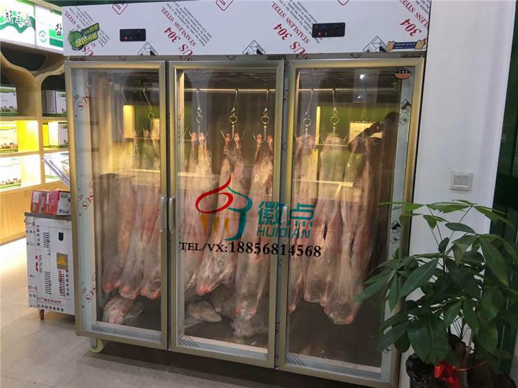 供应立式玻璃门挂肉柜 挂牛羊肉冷藏保鲜展示柜 立式挂大型整头猪肉柜