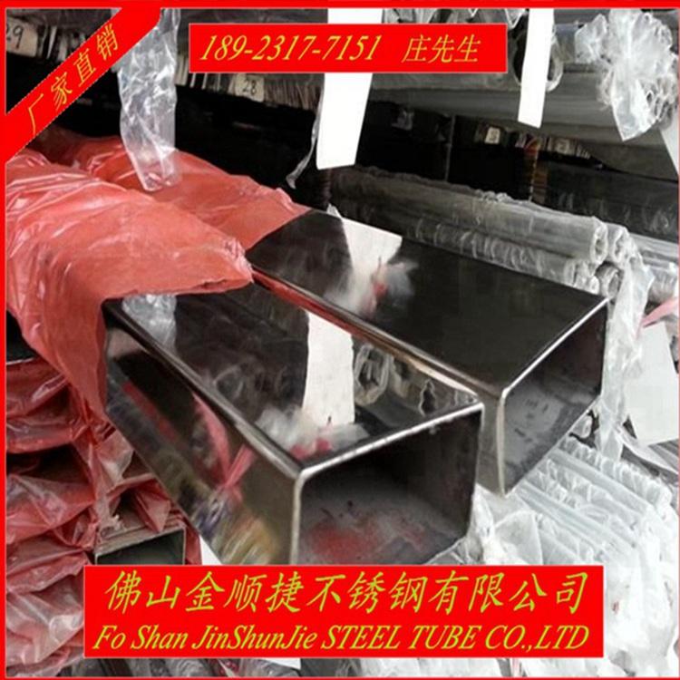 201 304L不锈钢方矩管厂家 装饰不锈钢方矩管 抛光拉丝 金顺捷不锈钢