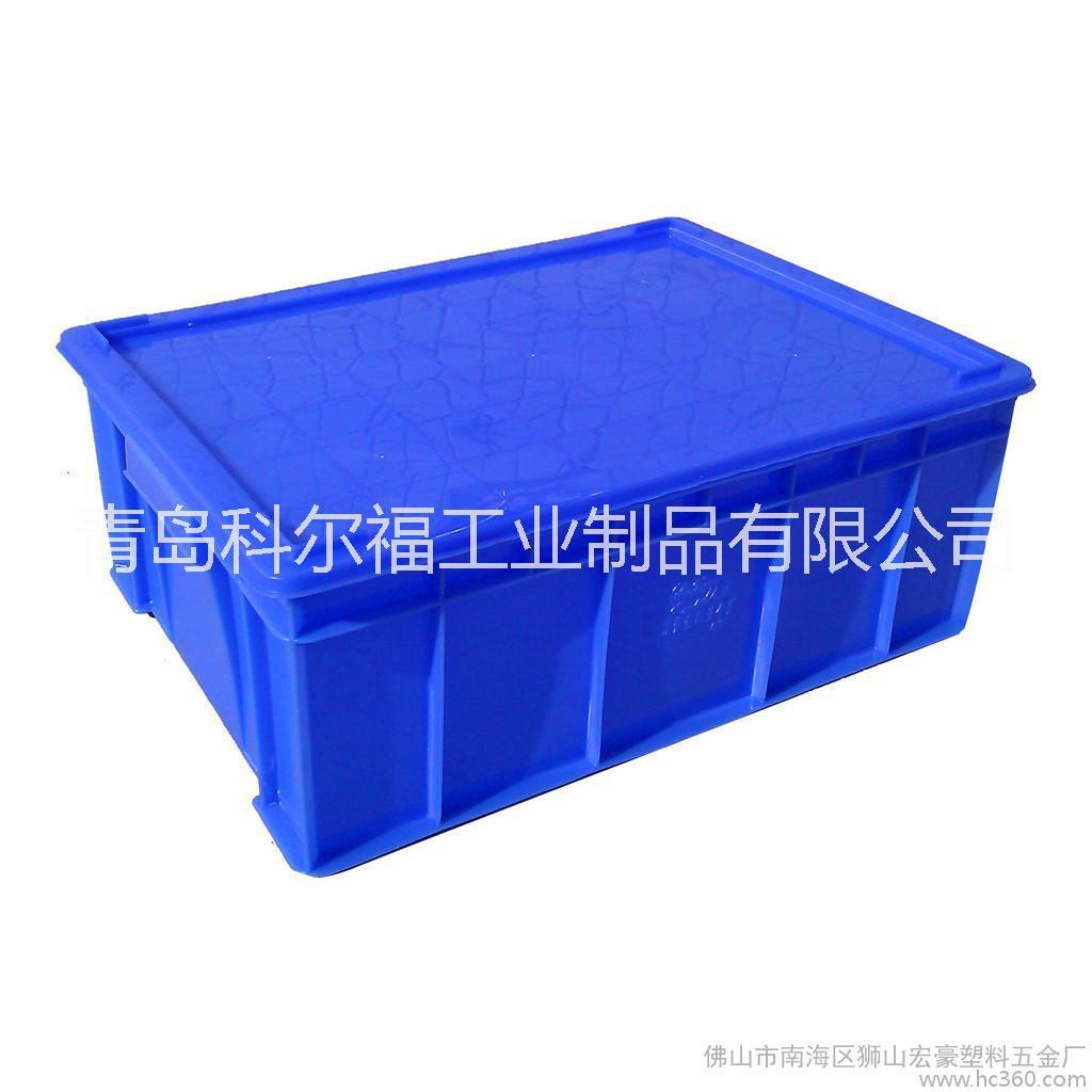 KEF-ES4148塑料周转箱、厂家直销物流配送周转箱