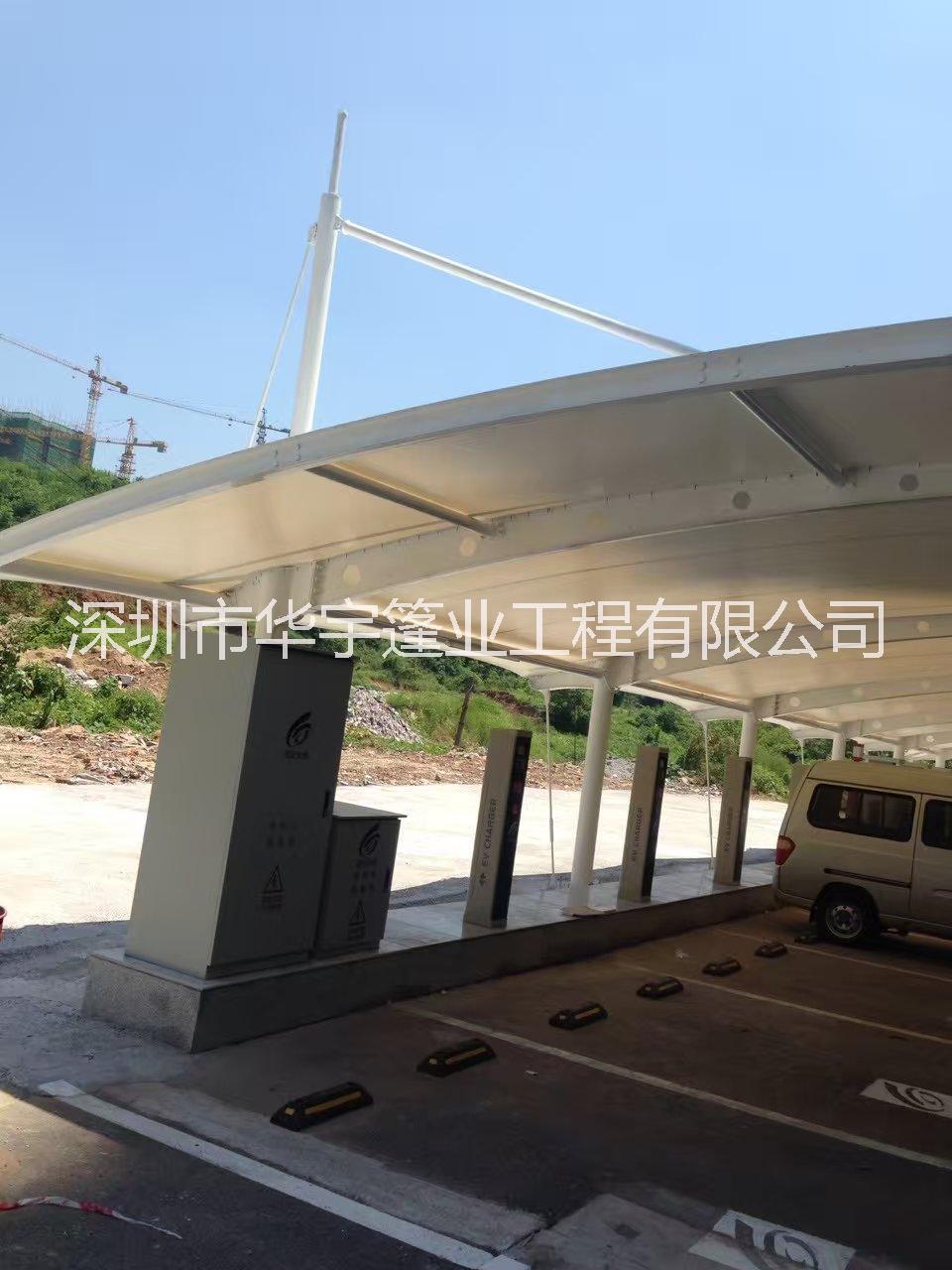 小区工厂收费岗亭膜结构遮阳挡雨棚小区物业停车棚 充电膜结构停车棚