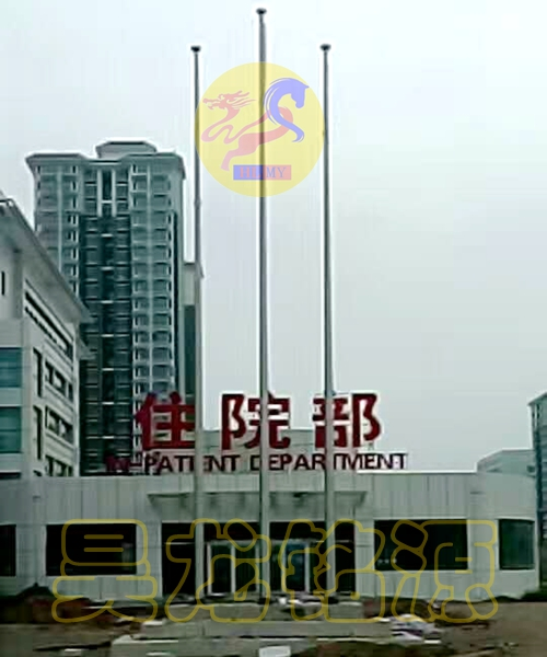18米不锈钢锥形旗杆北京昊龙铭源厂家直销HLMY-802
