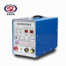 生造SZ-1800高能精密焊接机