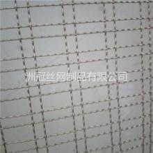 鞋眼不锈钢网 哪里能做鞋眼不锈钢网@鞋眼不锈钢网生产厂家