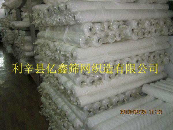 提供200目加厚丝印网纱