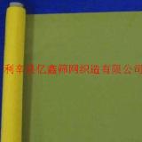 供应280目DVD丝印网纱 印刷网纱