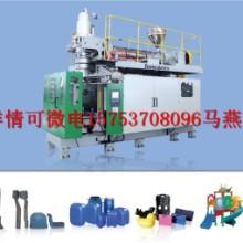 供应双工位化工桶生产设备_双工位化工桶设备