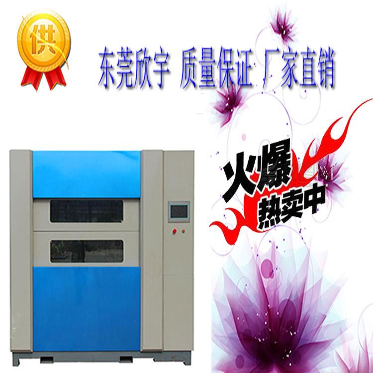 振动摩擦塑料 焊接机加工厂家