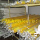 提供420目丝印网纱 165TPCB印刷网纱
