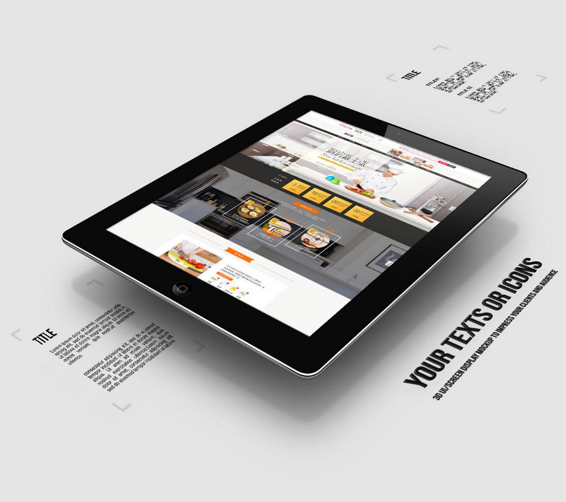 企业品牌网站策划建设推广图片/企业品牌网站策划建设推广样板图 (3)