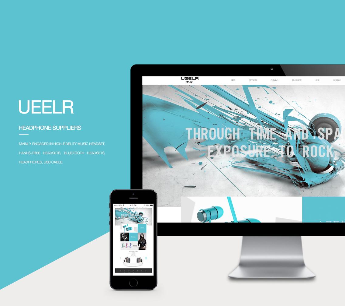 企业品牌网站策划建设推广图片/企业品牌网站策划建设推广样板图 (1)