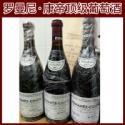 酒庄直销 罗曼尼·康帝顶级葡萄酒 法国原酒进口红酒 干红葡萄酒