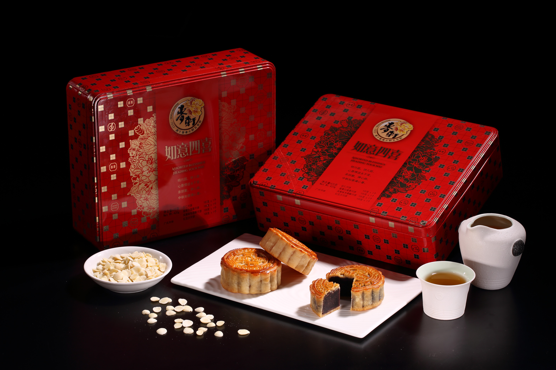 麦轩如意四喜月饼礼盒420g五仁/蛋黄莲蓉广式月饼中秋节月饼批发