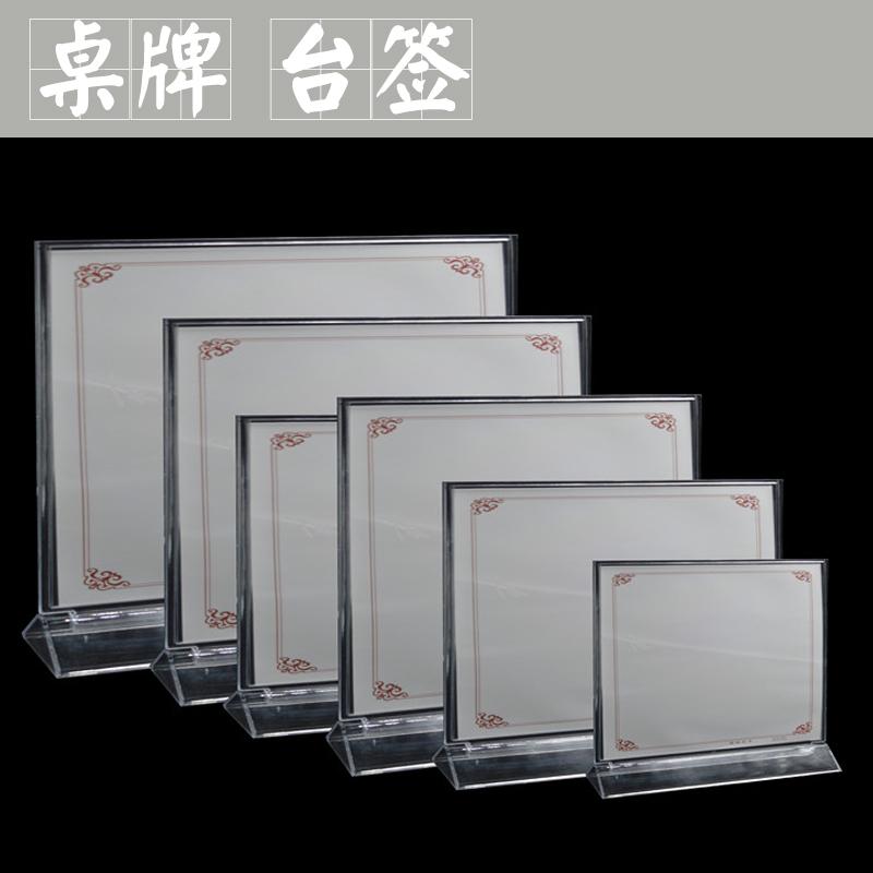桌牌 台签图片/桌牌 台签样板图 (3)