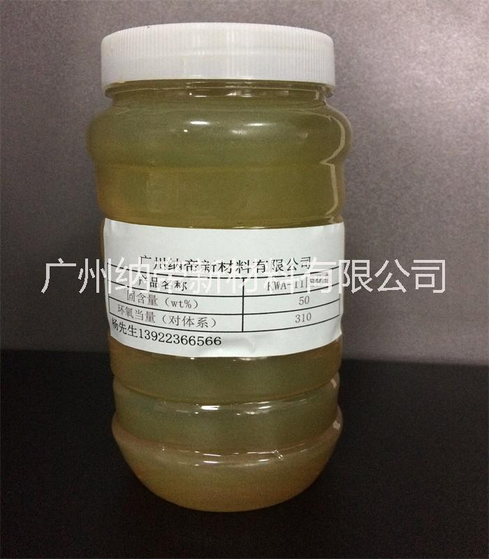 环氧树脂固化剂 罩光面漆专用环氧固化剂助剂