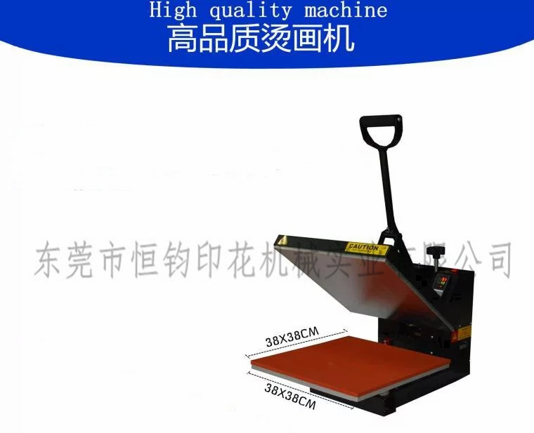 供应数码烫画机 高品质低价格手压热转印花机 烫标机烫钻机