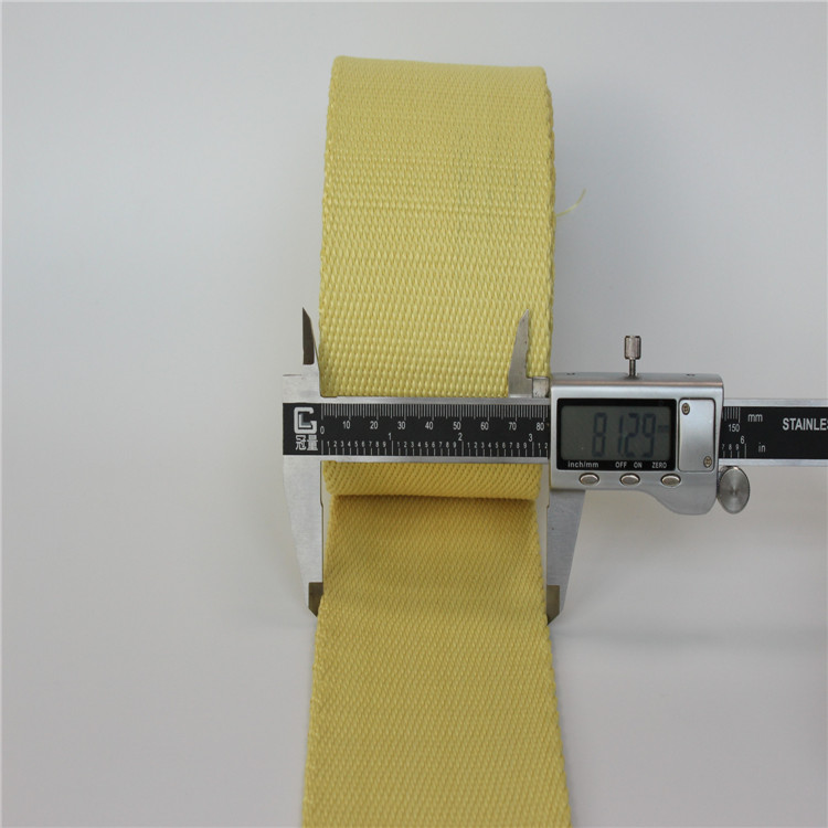 耐磨芳纶防火织带工业运输高强吊装带 耐切割织带 防火阻燃织带