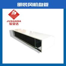 广州卧式明装机 FP-102WM冷暖水空调 2P室内风管机 冷量6100W明装风机盘管批发